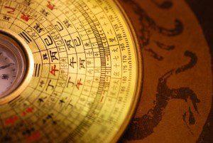 4598feng_shui_compass